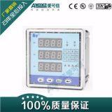 AE+多功能网络测控液晶仪表