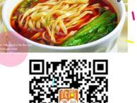 重庆面馆加盟,重庆特色面食加盟就来食尚百川专业开面馆培训