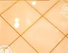 马尾瓷砖美缝 福州专业瓷砖美缝施工队