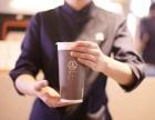 全国十大奶茶加盟店,温州怎么开一家黑泷堂奶茶店,开店简单吗