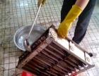蔡甸广场专业清洗油烟机-拆卸下来彻底深度清洗干净