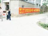 信阳墙体广告超强执行力高效率施工信阳房地产广告
