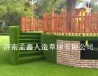 仿真人造塑料草坪地毯室内幼儿园楼顶阳台装饰绿色人工假草皮户外