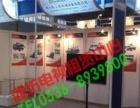 潍坊鲁台富华金宝会展电视租赁供应商 液晶电视出租