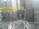 凌海304不锈钢隐形井盖