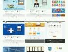 淘宝店铺装修 微信公众平台信息发布 网页设计