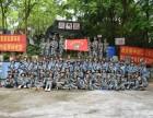 广西猎豹特战冬令营开始火热招生
