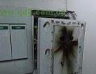 烟台水电工维修电路 电路跳闸 开关插座维修水电安装