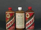 重庆上门高价回收茅台酒系列,洋酒红酒回收冬虫夏草礼品回收地址