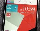 土豪金 性能强机 三网通 LG G3 LS990 四核3G运存3