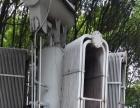 专业回收整流变压器,整流变压器河南收购,河南高价回收整流变压