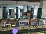 紫金大厨房兰州新区的商铺