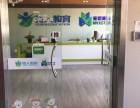 上海虹口区680平方教育培训机构转让,设备全新齐全