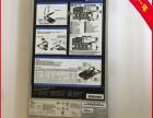 北京现货促销IBM PS701刀片服务器8406-71Y