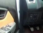 黄海N22015款 2.8 手动 运动版柴油四驱 加长国四皮卡
