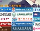 郑州长城宽带 商务宽带专线 快速办理,优惠多多