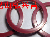 全国最低价厂家批发 FEP包覆氟橡胶矩形圈290x7