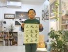 北京西城区右安门书法班 中小学生学素描 右安门画室