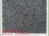 活性炭过滤棉网喷漆环保海绵网 除味 吸附味道 油漆烟尘过滤