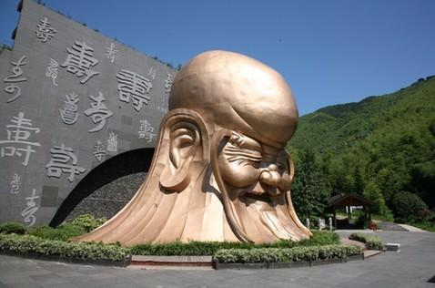 溧阳天目湖南山竹海农家乐包吃住70元/人/天