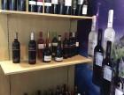 西班牙原装进口葡萄酒-欧美亚国际