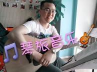 西安高新区吉他培训班 高新区吉他暑假班 琴旅音乐