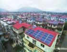扬子江光伏屋顶上发电 阳光下赚钱节能环保简易安装终生受益