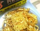 实体店回收抵押名表 名包 钻石黄金 回收奢侈品