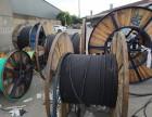 扬州电缆线回收,电力电缆线回收