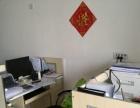 实惠型办公室-可注册公司