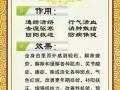 艾艾贴可以瘦身减肥吗深圳安良艾艾代理 如何加盟艾艾贴电话