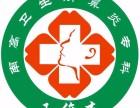 忻州专业治疗小孩打呼噜