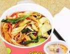 面食类小吃做什么好做小吃店好项目双响QQ杯面