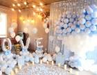 叮咚,一份米斯特气球求婚仪式攻略已送达,请签收!