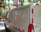 五菱荣光 2015款 1.2L 手动 封闭厢货车 车况良好,不包