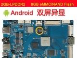 RK3288安卓收银机主板双屏异显Android工控一体广告机板
