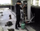 宝山区罗店空调加氟维修检查不制冷不制热维修没有风不起动维修