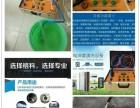 贵阳市家电清洗品牌提前进入油烟机清洗服务技术培训地址方式