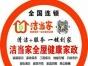 扬州洁当家家政服务公司