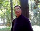 杭州风水大师在舟山,各类风水调理化解,催财旺运镇宅化煞