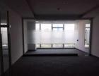 金海广场全新装修,带办公隔间,钥匙在手随时看房