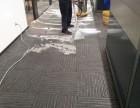 重庆沙坪坝区专业地毯沙发清洗公司