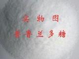 郑州超凡普鲁兰多糖价格 普鲁兰多糖厂家批发
