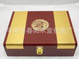 【专业生产】高档海参包装盒 礼品盒海参礼盒包装木盒
