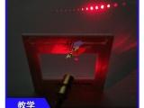 激光衍射光柵片教學莫爾條紋光柵板100線全息片DOE定制