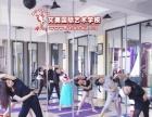 街舞基本功练习和积累的重要性,金华哪里学街舞较好