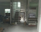 宜春经济开发区 厂房仓库 286平米