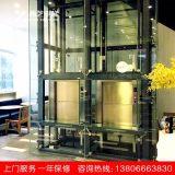 宁波西芝杂物电梯 酒店饭店传菜电梯 学校食堂餐梯餐梯厨房食梯
