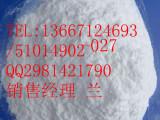 L-茶氨酸高纯原药厂家紧跟央行降息政策推出低价优惠活动