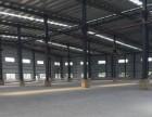 蔡甸常福村钢构厂房4000平滴水12米 带牛角位